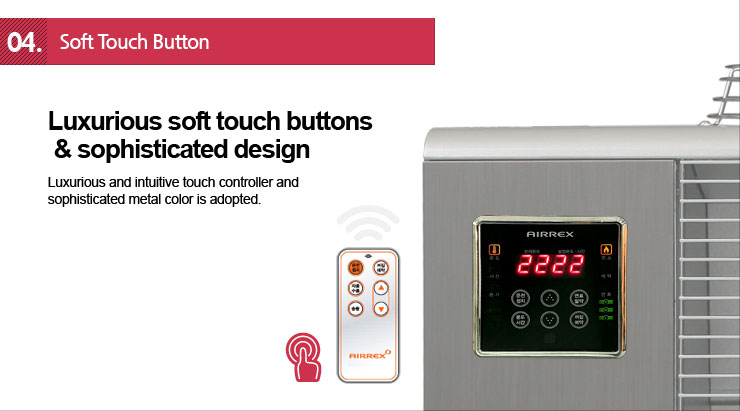 Soft Touch Button